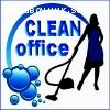 """Клининговая служба """"CleanOffice"""""""